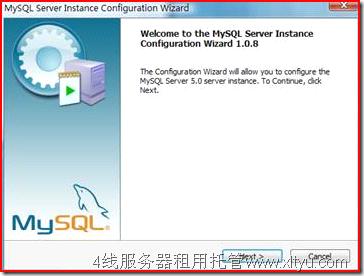 MySQL配置窗口