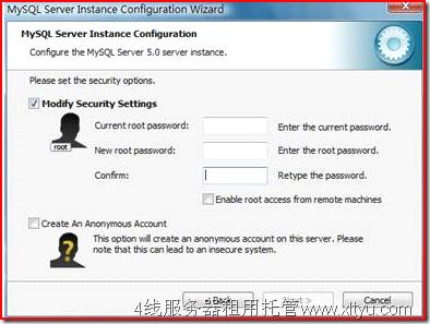 设置root 用户密码