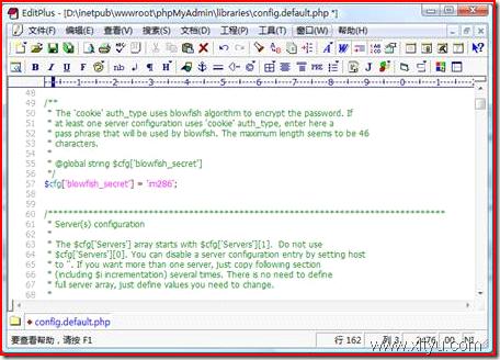 配置phpmyadmin 加密用私钥
